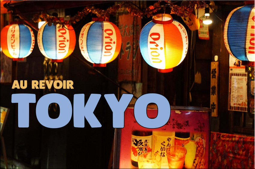Aurevoir_Tokyo
