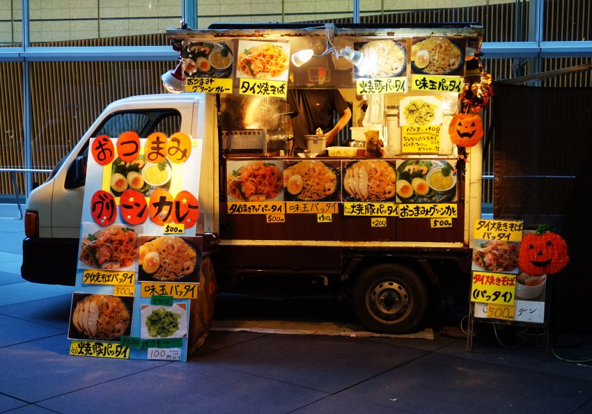 TokyoFoodTruck