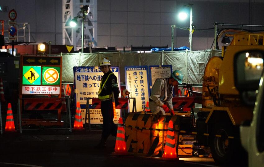 travailleur_Japon