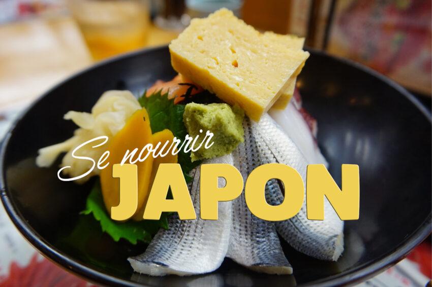 Japon archives for Poisson japonais nourriture