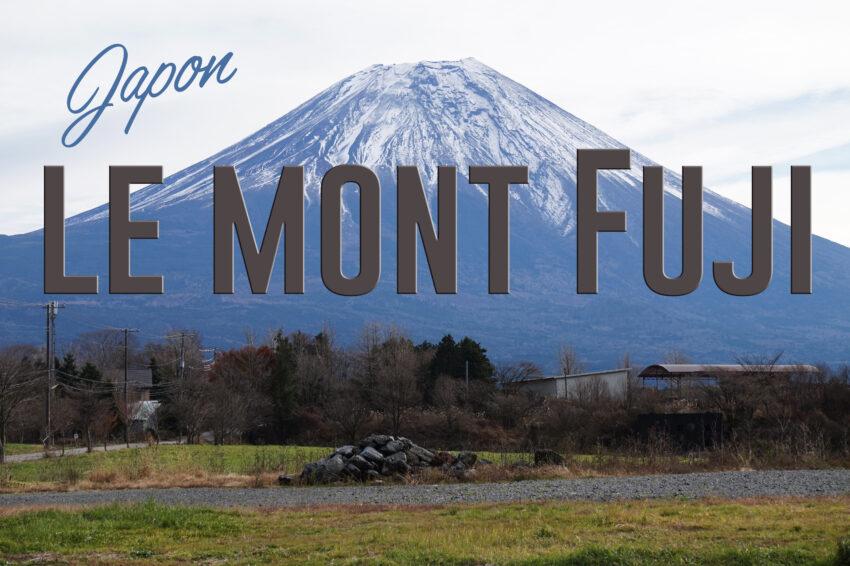 montFuji